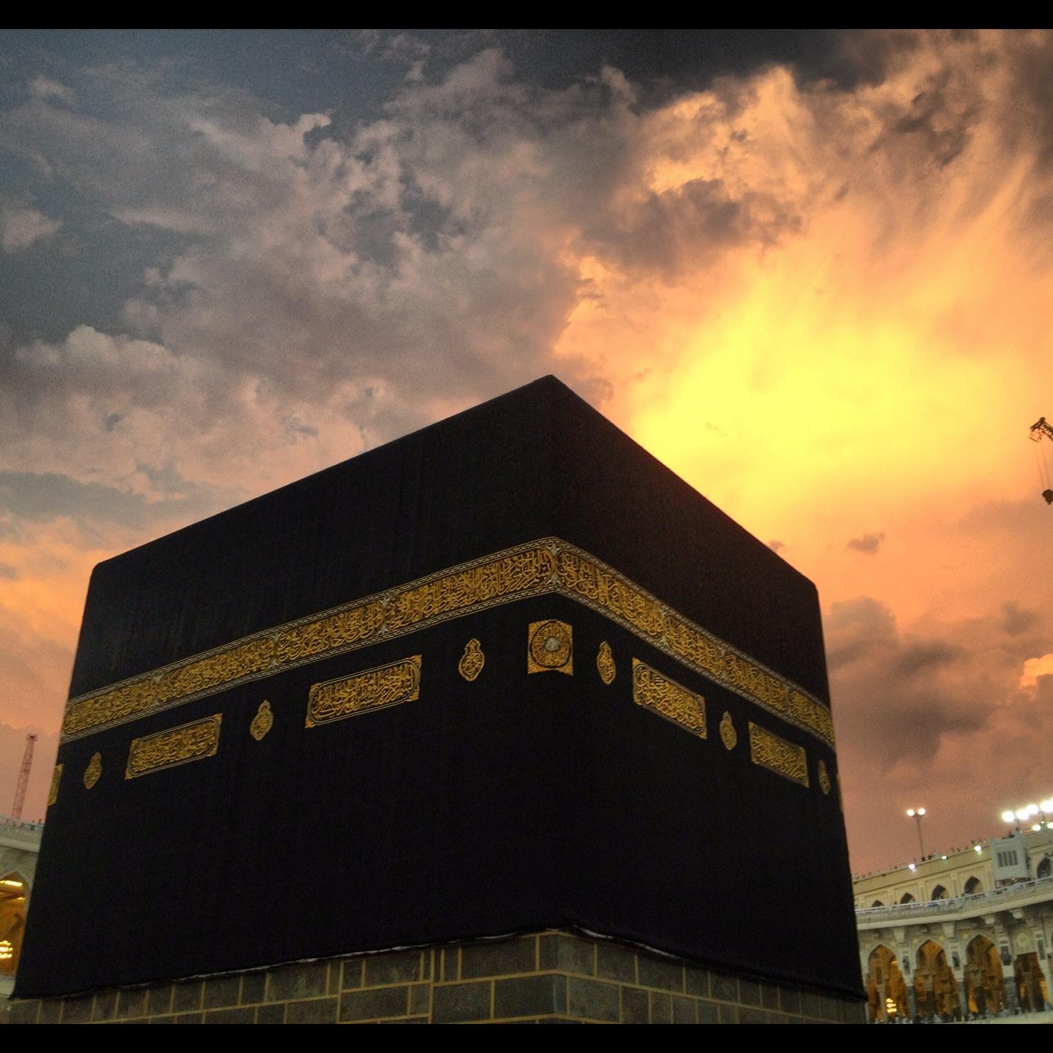Hajj - The Day of Arafah - Jeeda Joseph - A lifestyle blog